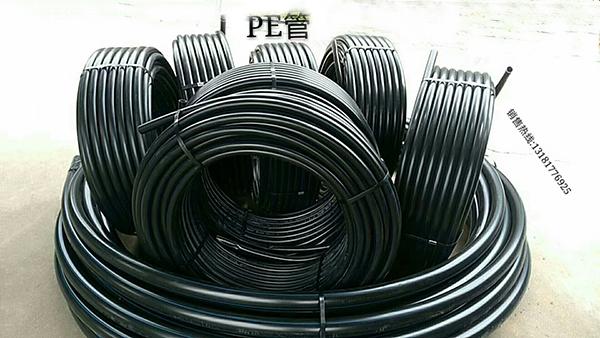 PE给排水管材管件